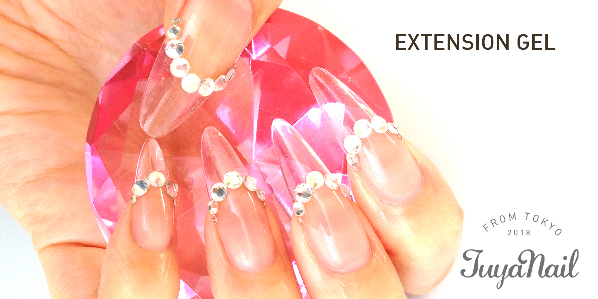 EXTENSION GEL